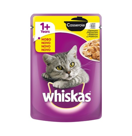Ushqim per Mace me Mish Pule Whiskas 85 Gr
