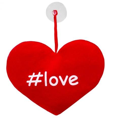 Pellush Zemer Hashtag Love
