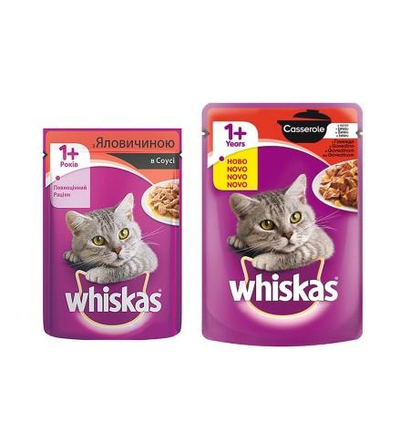 Ushqim per Mace me Mish Lope Whiskas 85 Gr + Ushqim per Mace me Mish Lope Whiskas 100 Gr