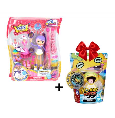 Kukulla Betty Spaghetty Mega Set Simba + Yokai Figure Hasbro