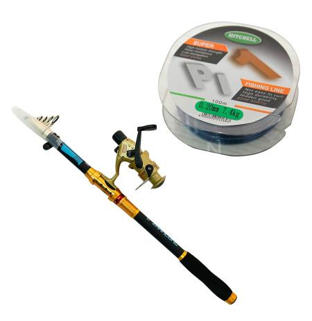Set Peshkimi shkop 270cm, cikrik, dhe filispanje B&G