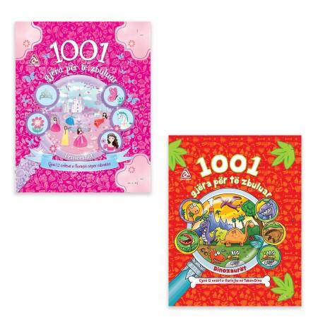 Seria - 1001 Zbulime